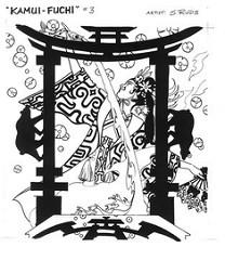 Kamui Fuchi