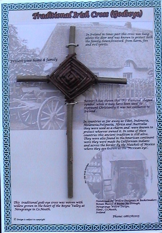 willow-gods-eye-newgrange-county-meath